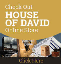 House of David Online Store