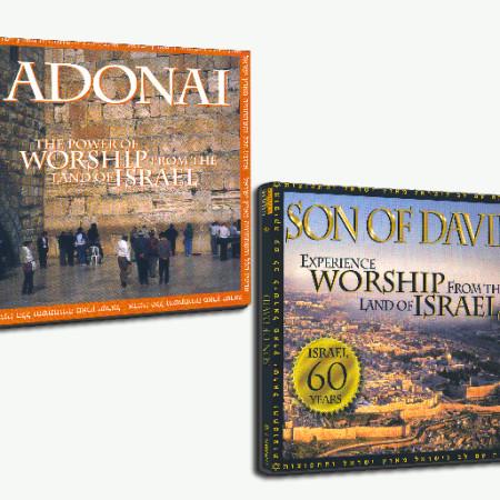 Adonai & Son of David