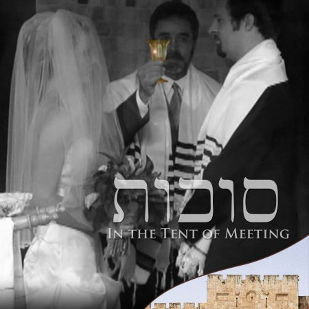 Sukkot in the Tent of Meeting