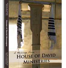 Catherine Brown speaks at House of David