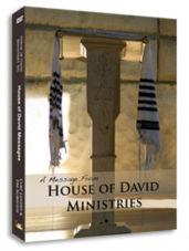 CLM Jerusalem Report 2013 - Walk as King David Walked