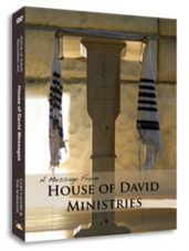 Word for House of David